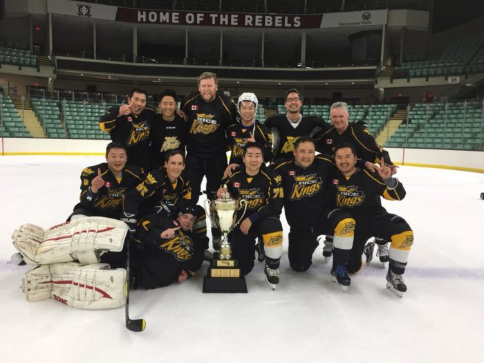 Rice Kings are City & Provincial Champs!